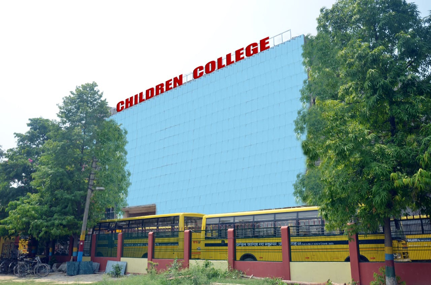 Children college Azamgarh