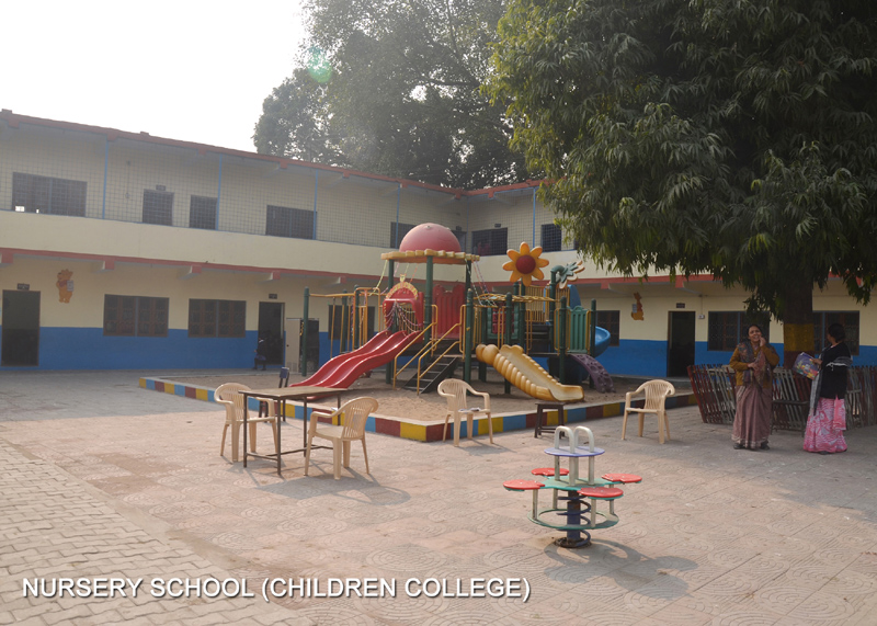 How Children college Azamgarh Works